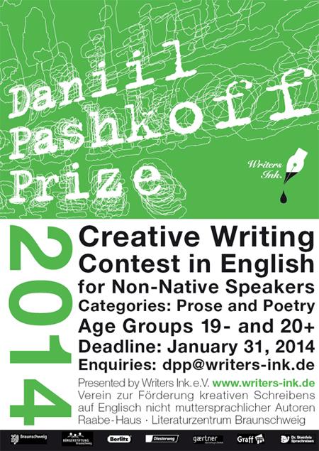 Daniil Pashkoff Prize 2014
